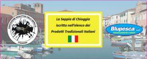seppia_di_chioggia_certificato_02